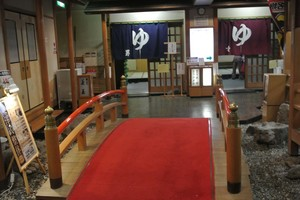 DSC_4386温泉入口.jpg