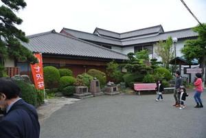 七沢荘全景.jpg