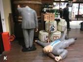 酔っ払いの人形.jpg