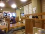 レストラン7.jpg