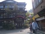 箱根4.jpg