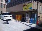 裏の駐車場7.jpg