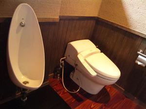 ウォッシュレットトイレ00352.jpg