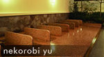 nekorobiyu_img.jpg