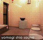 yomogiensauna_img.jpg